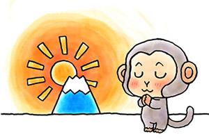nengajou-kanchumimai-eye