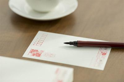 曖昧な記憶のまま年賀状を放置していると、受付期限に間に合わずに…