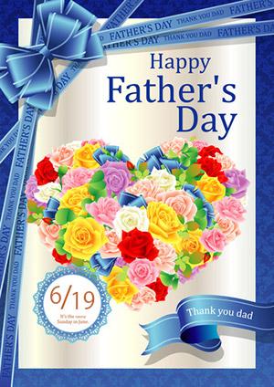 2017年の父の日の日にちは、6月18日(日曜日)ですよ。