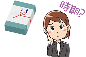 ochugen-jiki-eye