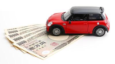 自動車税のことなんてすっかり忘れていた頃に突然納付書が届いて…