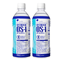 大塚製薬オーエスワン(OS-1)