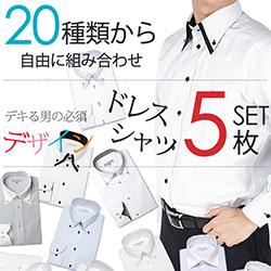 人気のあるクールビズシャツ