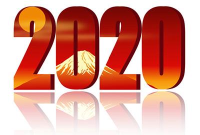 東京オリンピックの開催日は2020年7月24日~8月9日