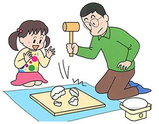 割る方法は、「手や木槌で割ること」です!