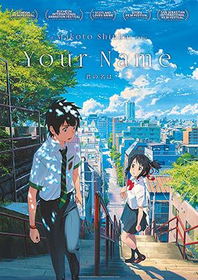 DVDリリースは2017年10月30日