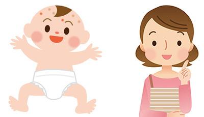 新生児から出来るカサブタみたいな湿疹