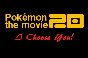 pokemon-movie20-eye