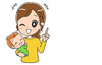 出生届の提出期限が過ぎても赤ちゃんの名前が決まらない!?