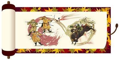 日本の建国記念の日との違い