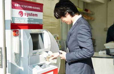 大手銀行年末年始の営業日はいつからいつまで?