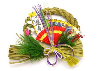 鏡餅、しめ飾り、門松などの正月飾りの準備と片付け方