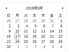 2018年の敬老の日はいつ?何連休になるの?