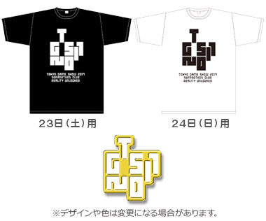 TGS2017Tシャツとピンバッジ