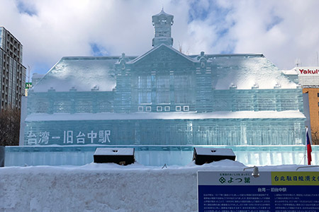 エルサの氷の城を彷彿させるようなステキな建物
