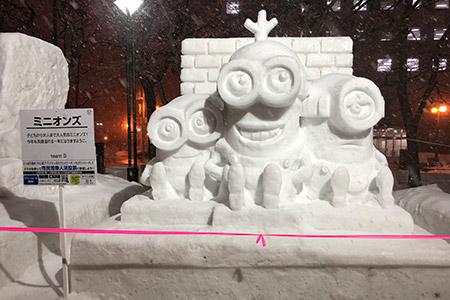 ミニオンズの雪像