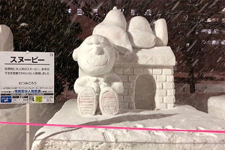 作成された雪像・氷像は開催期間中メンテナンスも必要になります。