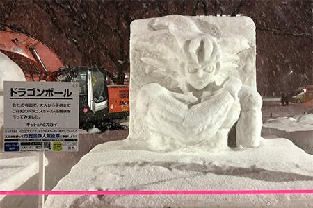 雪が降るとオブジェを覆ってしまい形が崩れしてしまいます。